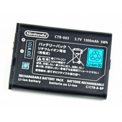 Nintendo 3DS batterij / accu